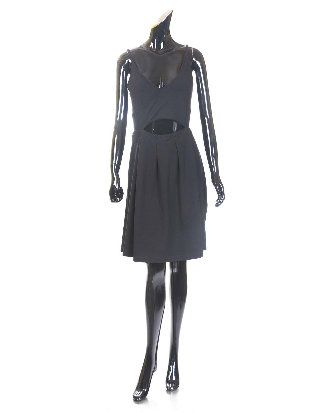 Bodycon Skater Dress